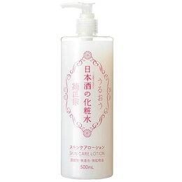 「菊正宗日本酒の化粧水500ml」