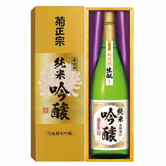 「菊正宗 嘉宝蔵 生もと純米吟醸 1.8L瓶詰」