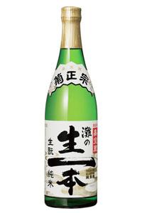 生もと特有のキレとコクのある本流の辛口酒「菊正宗嘉宝蔵灘の生一本純米酒720ml」