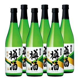 【モンドセレクション2019金賞受賞】【WGO2018 金賞】「菊正宗 純米樽酒 720ml × 6本」