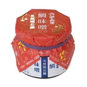 「六甲味噌 鯛味噌(80g)ビン入」