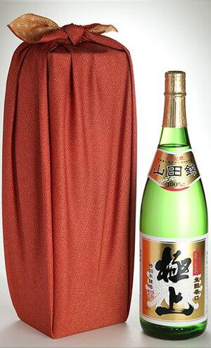 「特別本醸造 極上1.8L風呂敷包み」【送料無料】【税込み】【b_2sp1202】