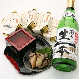 嘉宝蔵・生一本純米酒と竹中缶詰4種のセット(塗枡付)」【送料込み】【税込み】