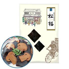 香り高い松茸を厚めに使用し、熟練の職人が三日かけ炊き上げた「誠味 こだわり佃煮 松福 108g」