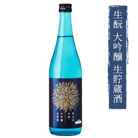 きもと造りで醸した辛口の大吟醸酒を生のまま低温貯蔵「菊正宗 生もと 大吟醸 生貯蔵酒 720ml」
