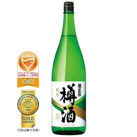 「菊正宗 純米樽酒 1.8L」【価格改定】10/6以降お届けは10/1以降にご注文お願いいたします。