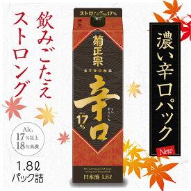「菊正宗 濃い辛口パック 1.8L」
