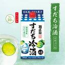 徳島県産すだち果汁のすがすがしい香りと爽やかな酸味「菊正宗 すだち冷酒 900mlパック」