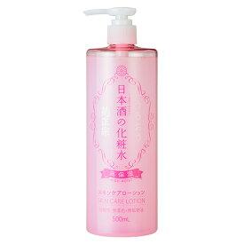 「菊正宗 日本酒の化粧水 高保湿 500ml」