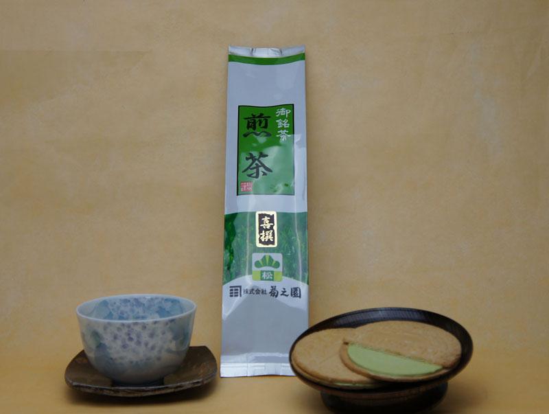 日本茶 緑茶 煎茶 お茶 菊之園【 喜撰(松) 】200g袋入【RCP】