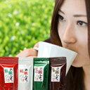 日本茶 緑茶 紅茶 お茶 ティーバッグ手軽に美味しく「お茶しよっ♪」ひも付き三角パッグよりどり3袋 1,080円(税込)【ゆうメール:送…