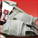 業務用 デカ盛り 菊之園 お茶【寿司屋のお茶】ティーパックほうじ茶3g×200P入 (ゆうメール不可)【RCP】【領収書対応可】【楽天BO…