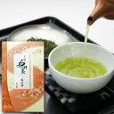 【#元気いただきますプロジェクト】日本茶 煎茶 白川茶 菊之園 お茶 岐阜 美濃 白川 一番茶 高級煎茶 鳳玉 100g袋入 【楽天BOX…