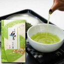新茶になりました!専用パッケージでお届けいたします日本茶 煎茶 白川茶 菊之園 お茶 岐阜 美濃 白川 一番茶 高級煎茶 菊昔 …