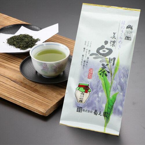 海外販売専用商品日本茶 煎茶 白川茶 菊之園 お茶 岐阜 美濃 白川 一番茶 高級煎茶 【白川の誉】100g袋入【RCP】【楽天BOX受取対象商品】【コンビニ受取対応商品】 日本国内への発送の場合、消費税を加算させていただきます。