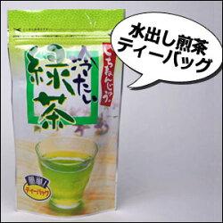 日本茶お茶緑茶煎茶菊之園【水出し煎茶】【冷たい緑茶ティーパック】5g×15P入【RCP】10P19Jun15