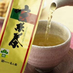 日本茶 緑茶 ブレンド茶 玄米茶 菊之園【玄米茶(松)】200g袋入【RCP】【領収書対応可】