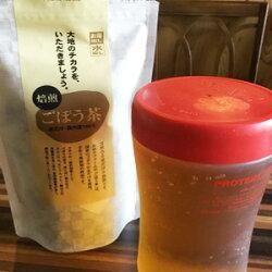 大地のチカラを、いただきましょう。ミラクルパワー「焙煎ごぼう茶」たっぷり5袋(100個)セット送料無料4,320円(一部地域を除く)水出しお湯出しドクターのオススメ健康を考えたら、ごぼう茶