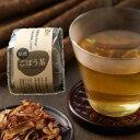 大地のチカラを、いただきましょう。ミラクルパワー「焙煎ごぼう茶」お試しサイズ40g(2g×10P)540円水出し お湯出しドクターのオス…