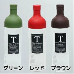 【HARIO】ハリオフィルターインボトルワイン型ボトル白川茶セット横置きOK耐熱ガラス750ml水出し抽出タイプ【RCP】