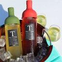 【HARIO】ハリオ フィルターインボトルワイン型ボトル 白川茶セット お中元耐熱ガラス 750ml 水出し抽出タイプ税込・送料込3,564…