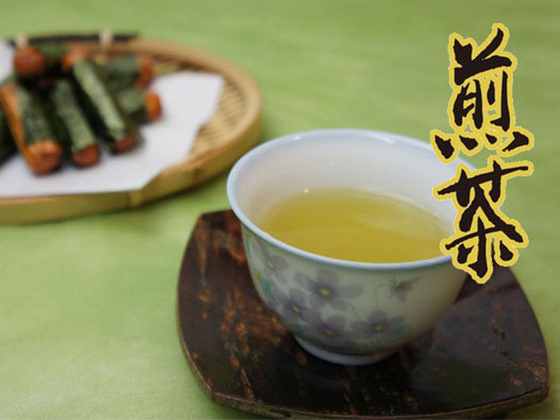 日本茶 緑茶 煎茶 お茶 菊之園【 喜撰(梅) 】200g袋入【RCP】
