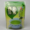 日本茶 緑茶 粉末茶 パウダー お茶菊之園【粉末緑茶】70g袋入 (計量スプーン付き)【RCP】