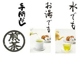 日本茶お茶緑茶煎茶菊之園【水出し煎茶】【冷たい緑茶ティーパック】5g×15P入【RCP】