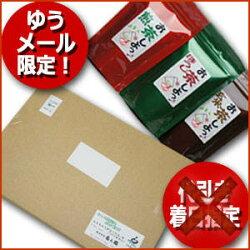 日本茶緑茶紅茶お茶ティーバッグお茶しよっ♪ひも付きテトラパック
