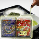 プチギフト お茶ギフト ミニ缶素敵な和紙缶2本入「白川茶」メール便不可【RCP】