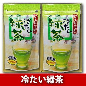 【夏ギフト】【お中元】【夏のご挨拶】日本茶 お茶 緑茶 煎茶菊之園【水出し煎茶】【冷たい緑茶ティーパック】5g×15P×2袋入送料込価格(一部除く)パッケージが選択出来ます【RCP】