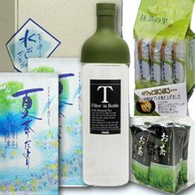 【HARIO】ハリオ フィルターインボトルワイン型ボトル 冷茶 横置きOK耐熱ガラス 750ml 水出し抽出タイプお中元 白川茶 お菓子 便利 ボトルセット【RCP】送料込み価格