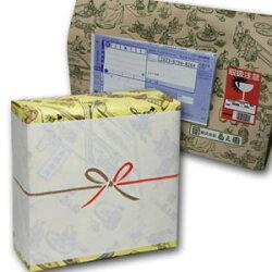 ギフト名入れ送料無料2,160円(一部遠隔地を除く)ちょっと贅沢な玄米茶とお茶ようかん名入れ対応rk12-1お茶【RCP】【領収書対応可】