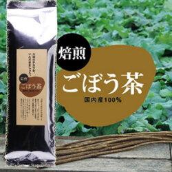 大地のチカラを、いただきましょう。「焙煎ごぼう茶」40g(2g×20P)ドクターのオススメ健康を考えて