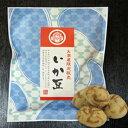 お茶のとも 豆菓子 『豆徳』広島県福山市のお菓子 豆菓子 【いか豆】80g おちゃとも お菓子 お茶請け 【RCP】