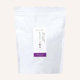 【酵素 菊のマーク】ケンコーソ 粉末 500g国産 米ぬか 酵素 お徳用食べやすい 酵素食品