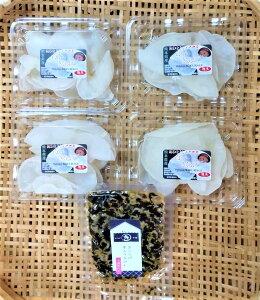 【白い生きくらげセット】きのこ キノコ 白い生キクラゲ100gp×4パック (熊本県産 人吉)+きくらげ生ふりかけ 生産者応援 乾燥きくらげ 野菜 旬 健康 みそ汁 食物繊維 菌 免疫 ビタミンD ダイ