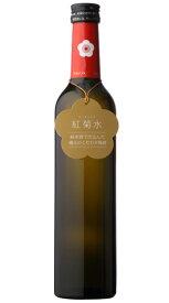【梅酒】紅菊水 (Benikikusui)500ml
