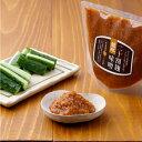 菊水 清酒麹でつくった二十割麹 味噌 300g