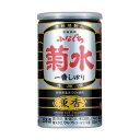 日本酒 [ 薫香 ふなぐち 菊水 一番しぼり 200ml 缶 (単品)]