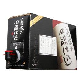 【数量限定】菊水 四段仕込のスマートボックス 3000ml