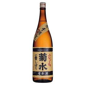 冬季限定 生原酒 吟醸 ふなぐち 菊水一番しぼり 1800ml