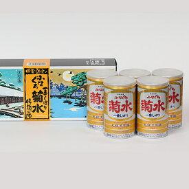 ふなぐち 菊水一番しぼり 200ml 缶 (5本詰)