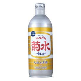 日本酒 [ ふなぐち 菊水 一番しぼり 500ml 缶]