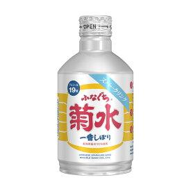 日本酒 [ 菊水 ふなぐち スパークリング 270ml]