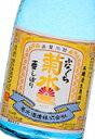 ふなぐち 菊水 一番しぼり 720ml