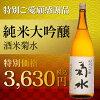 純米大吟醸酒米菊水1800ml