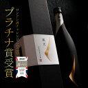 【 日本酒 ギフト 送料無料 】菊水 蔵光 純米大吟醸 750ml ☆ロンドン酒チャレンジ2020プラチナ賞受賞☆