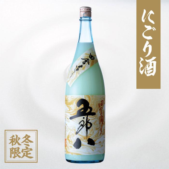 菊水 にごり酒 五郎八 1800ml