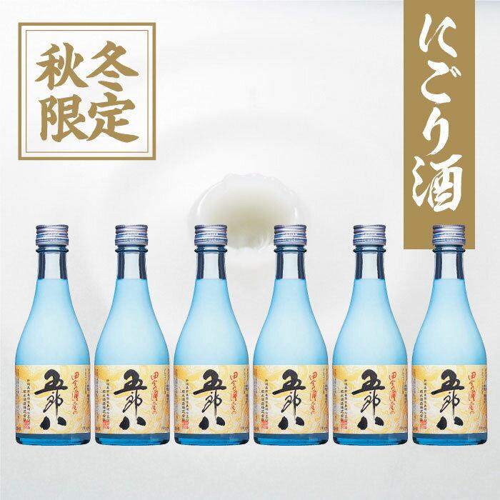 菊水 にごり酒 五郎八 300ml(6本詰)